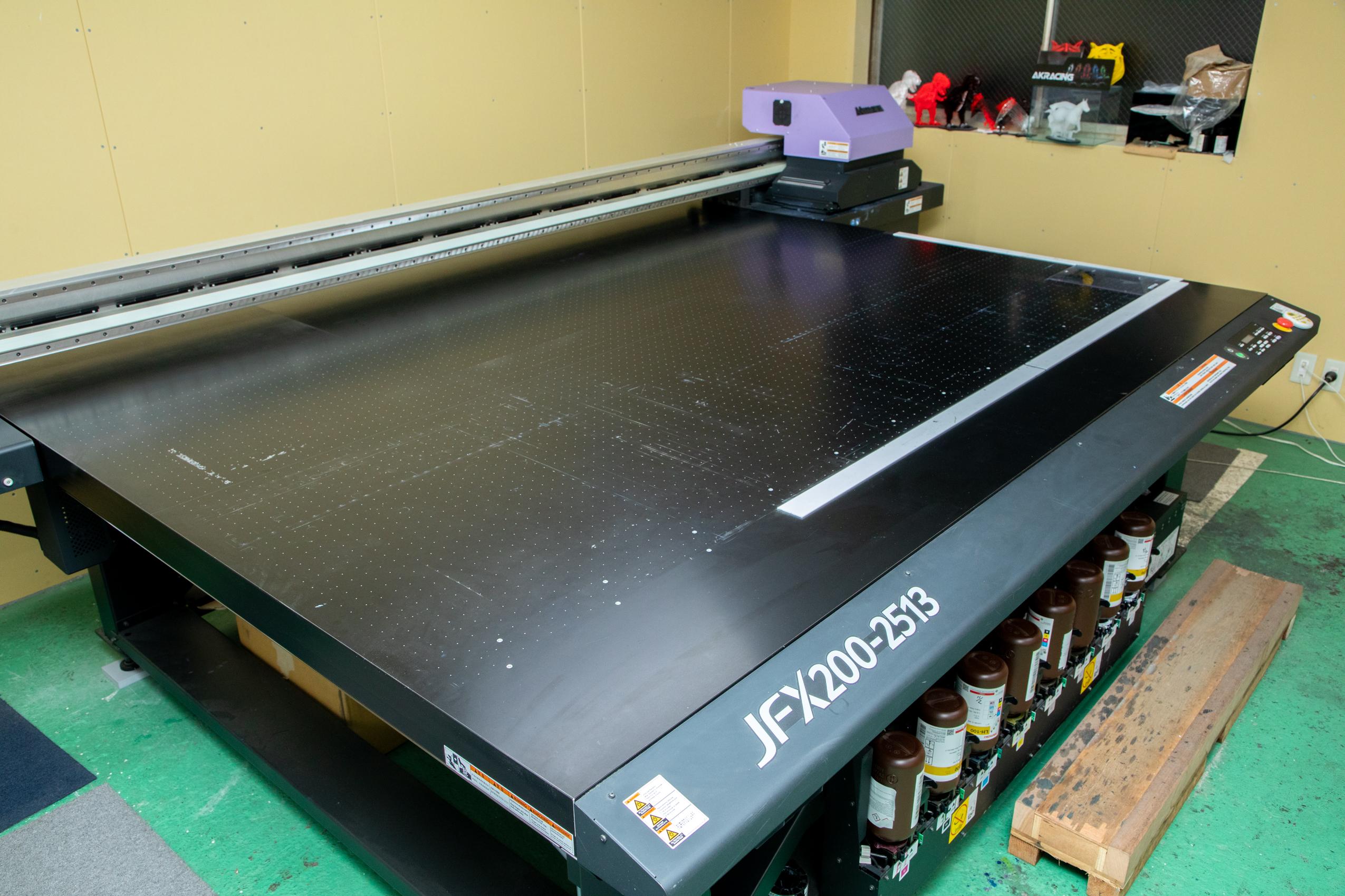 紫外線の力を使って印刷します